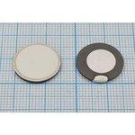 Ультразвуковой диск с защитным покрытием для создания водяного тумана ...