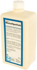 Полироль для металла METALLPOLISH 1л 4653.201
