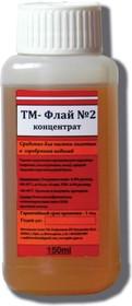 """""""ТМ-Флай №2"""" (150мл), Жидкость отмывочная"""