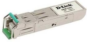 Трансивер D-Link DEM-331R 1port mini-GBIC 1000Base-LX SMF WDM SFP 40km LC