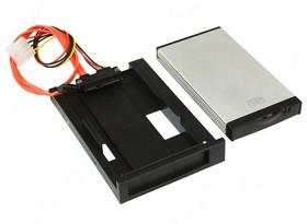 Внешний корпус/Mobile rack для HDD AGESTAR SCM2A, серебристый