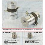 Ультразвуковой излучатель для систем отмывки 40кГц/50Вт ...