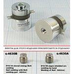 Ультразвуковой излучатель для систем отмывки 40кГц/60Вт ...
