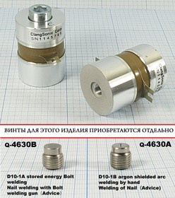 Ультразвуковой излучатель для систем отмывки 125кГц/60Вт, 12100W конст УП\Преобр\125к\ 60Вт\40x62\ CN12538-40HB-P8\