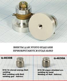 Фото 1/3 Ультразвуковой излучатель на две частоты для систем отмывки 26&38кГц/60Вт, конст УП\Преобр\26&38\ 60Вт\63x69\ CN26-3838-63HB\