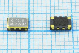 Термокомпенсированный кварцевый генератор 12.8МГц, 2.5ppm/-30~+75C, гк 12800 \VCTCXO\SMD05032C4\ SIN\3В\CSX-532T\CITIZEN