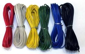 ММП (АМП)-H30-0.2, Набор монтажного провода 0,2мм, 30 метров
