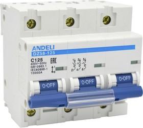 Авт, выкл, DZ58-125 3P 100A х-ка (8-12In) (ANDELI)