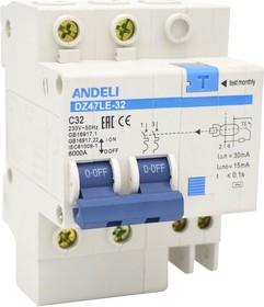 Диф, автомат DZ47LE-63 2P 50A 30mA тип AC х-ка С (ANDELI)