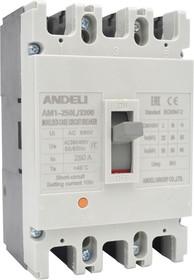 Авт, выкл,AM1-250L/3P 250A 35KA (ANDELI)