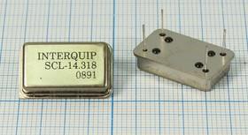 Кварцевый генератор 14.318МГц 5В, TTL в корпусе FULL=DIL14, гк 14318 \\FULL\TTL\5В\\INTERQUIP SCL