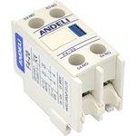 Приставка доп,контакты F4-20 1НО+1НЗ к Контактору CJX2 (ANDELI)
