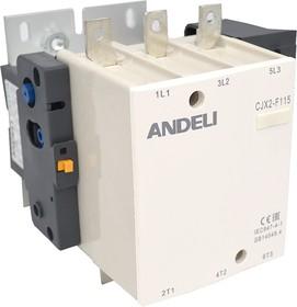 Контактор CJX2-F115 115A 230В/АС3 50Гц (ANDELI)