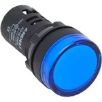 Лампа AD16-22DS(LED)матрица d22мм синий 220В AC (ANDELI)