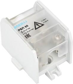 Распределительный блок проходной РБП-95 (1х95 - 4х16 мм2) 232/100А (ANDELI)
