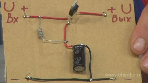 Транзисторный сглаживающий