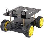4WD Arduino robot platform, Платформа для робота ( Arduino-совместимая)