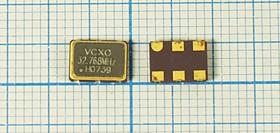 Управляемый напряжением (VCXO) кварцевый генератор 32.768МГц с перестройкой ПЧ:+/-100ppm, гк 32768 \VCXO\SMD07050C6\CM\ 3,3В\VCXO-7050\AEC