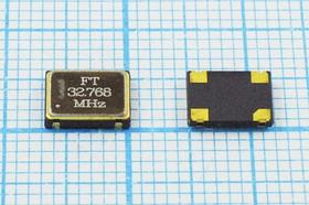 Кварцевый генератор 32.768МГц 5В,HCMOS/TTL в корпусе SMD 7x5мм, гк 32768 \\SMD07050C4\T/ CM\5В\FXO-SM7\FT