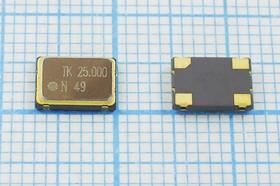 Кварцевый генератор 25МГц 3.3В, HCMOS в корпусе SMD 7x5мм, гк 25000 \\SMD07050C4\CM\ 3,3В\2560TK-CIT\NDK