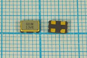 Кварцевый генератор 32МГц 3.3В, HCMOS в корпусе SMD 5x3.2мм, гк 32000 \\SMD05032C4\T/ CM\3,3В\SCO-533\