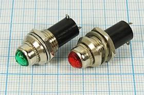 Держатель для ламп с цоколем E5 с красным светофильтром 5626 R держатель патрон ламп\E 5/10\пл\кр\2C\LH-001HRX\