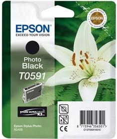 Картридж EPSON T0591 черный [c13t05914010]