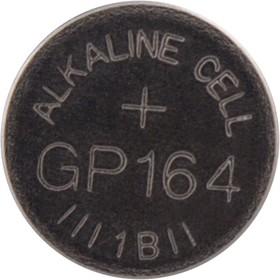 164 (LR60), Элемент питания марганцево-цинковый (1шт) 1.5В