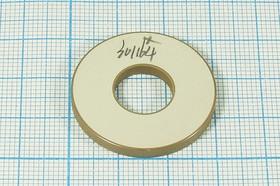 Ультразвуковое кольцо излучатель из пьезокерамики 30xd 12x3мм, пэу 30xd12x3\кольцо\ 55,5кГц\\PZT8\\RSP-82\