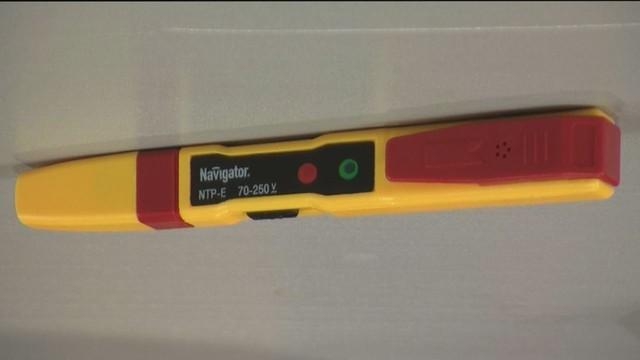 навигатор Ntp-e 70-250 V инструкция - фото 2