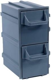 К3, Ячейки, цветная, непрозрачный контейнер 2 секции, 49х82х100мм