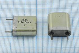 кварцевый резонатор 4.194304МГц в корпусе с большим кристаллом БА=HC6U 4194,304 \HC6U\\\\РК170БА\1Г