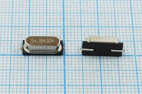кварцевый резонатор 4.194304МГц в низком корпусе HC49SMD,нагрузка 30пФ; 4194,304 \SMD49S4\30\ 20\ 20/-20~70C\49S-SMD\1Г (S