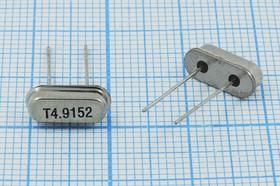 Фото 1/4 кварцевый резонатор 4.9152МГц в корпусе HC49S, нагрузка 16пФ, 4915,2 \HC49S3\16\ 30\ 50/-20~70C\S[FT]\1Г (T4.915