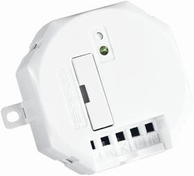 ASUN-650 (71017 5), Встраиваемый радио-выключатель для жалюзи