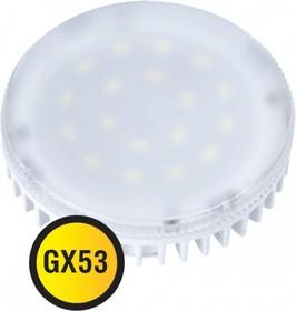 NLL-GX53-8-230-4K (71363), Лампа светодиодная 8Вт, 220Вт (дневной) | купить в розницу и оптом