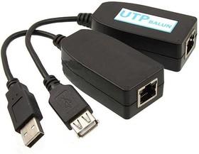 Фото 1/2 VUSB-Mini, Шнур USB2.0 - UTP 35m