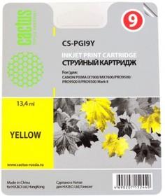 Картридж CACTUS CS-PGI9Y желтый