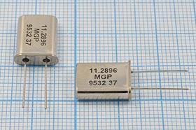 кварцевый резонатор 11.2896МГц в корпусе HC49U, с нагрузкой 20пФ, 11289,6 \HC49U\20\ 50\\\1Г (11.2896 MGP)