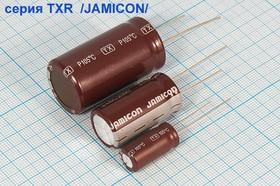 Конденсатор электролитический низкий импеданс 22мкФ/400В LowImp кэ 22\400\13x20\20\+105C\ Al\2L\TXR\JAMICON