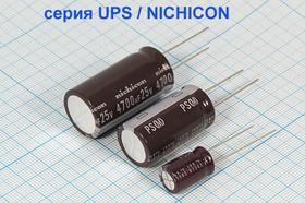 Конденсатор электролитический низкий импеданс 680мкФ/63В , LowImp кэ 680\ 63\16x25\20\+105C\ Al\2L\UPS\NICHICON