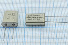 Фото 1/4 кварцевый резонатор 14МГц в корпусе HC49U, без нагрузки, 14000 \HC49U\S\ 30\\\1Г (FIL)