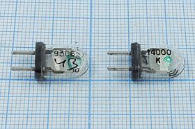 Фото 1/4 кварцевый резонатор 14МГц в стеклянном корпусе с жёсткими выводами КА, без нагрузки, 14000 \КА\\\\\1Г