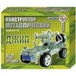 """Конструктор металлический """"Джип"""" 383 эл."""