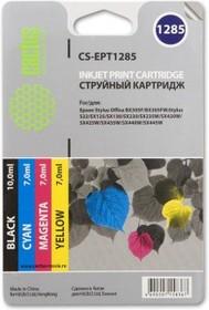 Набор картриджей CACTUS CS-EPT1285 черный / голубой / пурпурный / желтый
