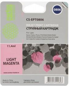 Картридж CACTUS CS-EPT0806 светло-пурпурный