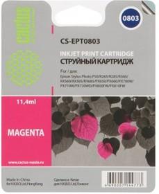 Картридж CACTUS CS-EPT0803 пурпурный