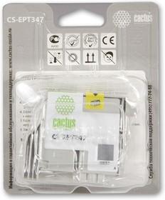 Картридж CACTUS CS-EPT347 серый