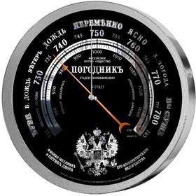 07837 RST Барометр meteo ctrl 37 stainless steel, диам. 208 х 41 mm. EAN 7316040078378