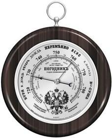 """05337 ПогодникЪ, """"Гербъ silver"""" диам. 130 мм. EAN 7316040053375"""
